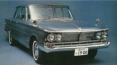 Prince Gloria (Hugo90) Tags: auto car ads advertising nissan prince gloria literature catalog sales brochure datsun pmc