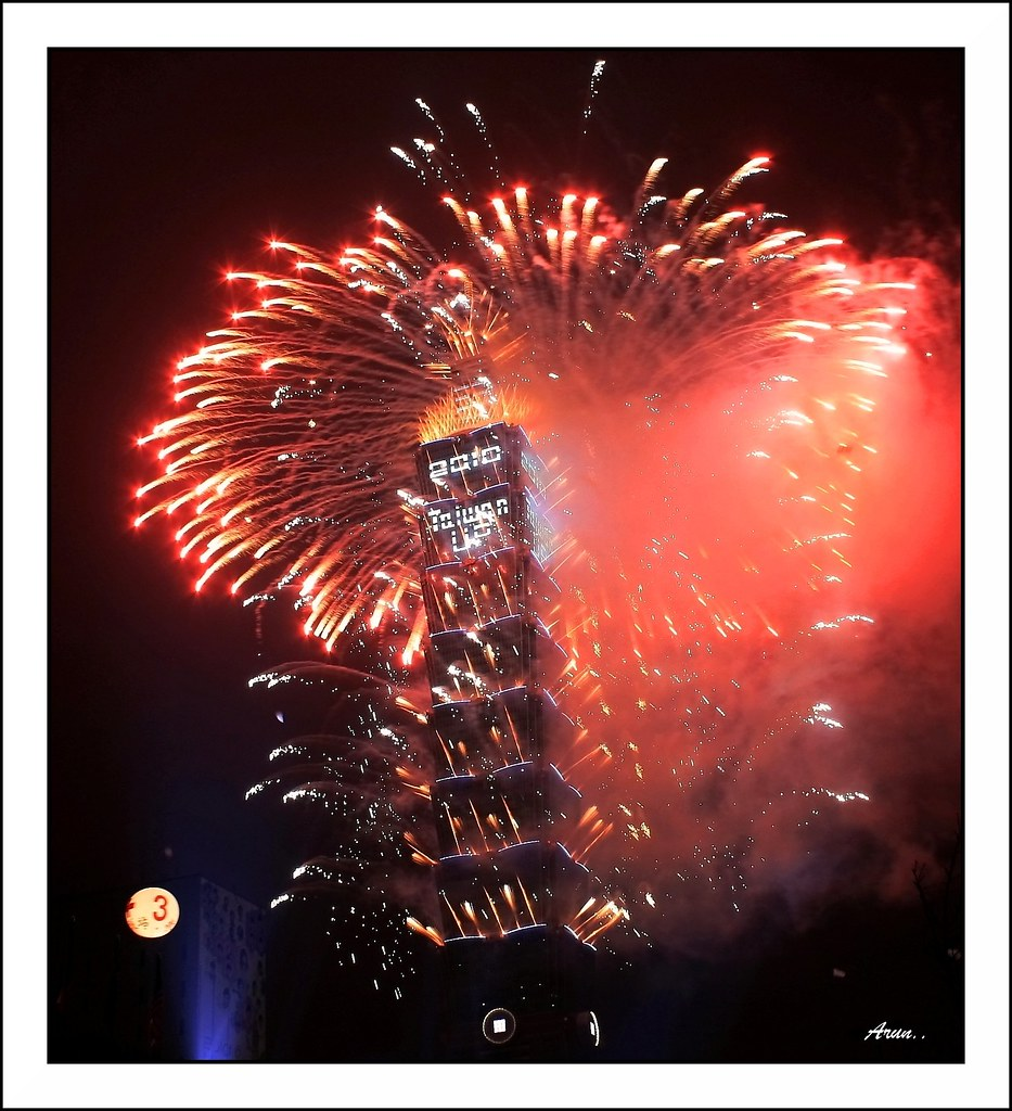 Taipei 101 building -2010 New year celebrations