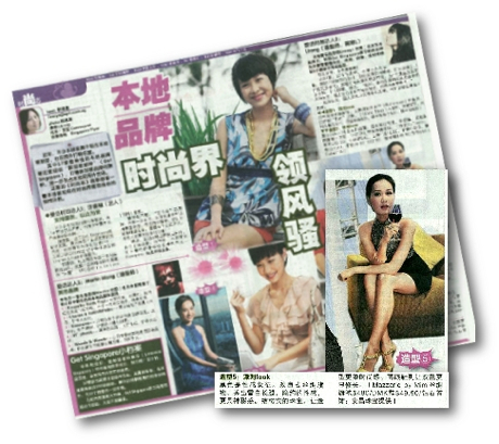 Mazzario Cheongsam on Lianhe Wanbao 090704