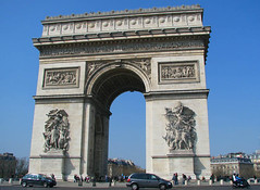 The Arc -- from another angle...