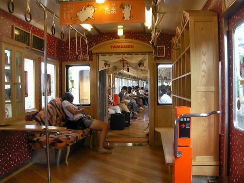 和歌山県貴志川線たま電車 by you.