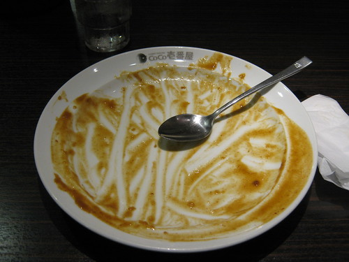 Not a grain of rice left.