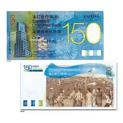 Hong Kong $150 Note