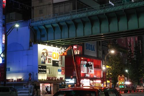LAOX changes Haruhi Anime ad board.