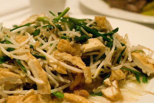 Chives & beansprouts with tofu