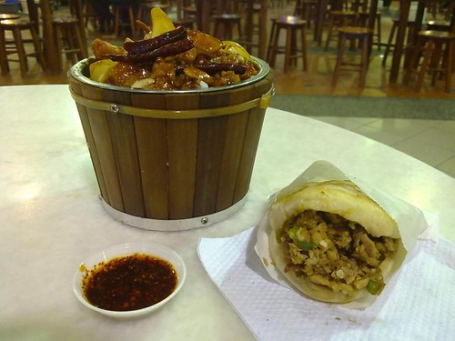 Wood Tub Rice with Spicy Diced Chicken and a Chinese Burger