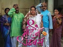 Nau Mahine Nau Divas poster
