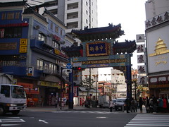 中華街昼間の朝陽門