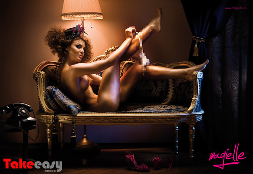 Magielle---naugty-lingerie