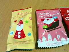 - 20091227116 (yuankuei) Tags: christmas candy sophisca