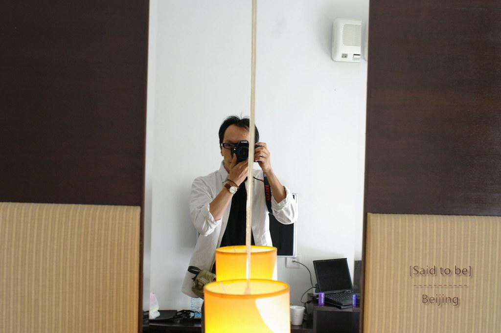snap @ beijing  (上)