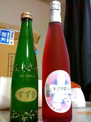 「すず音」と、「あ、不思議なお酒」が届いた。ピンクの日本酒って不思議な感じ