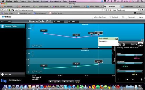 Снимок экрана 2011-06-16 в 11.53.39