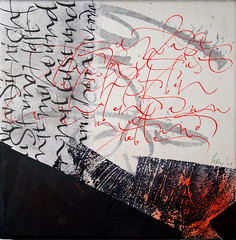 Letras cremosas (betina naab) Tags: art collage ink writing artwork canvas lettering calligraphy gouache sumi variations cursive letras nibs caligrafia caligrafa duetto italics bastidor espacioideal