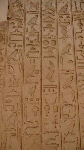 egypt 211