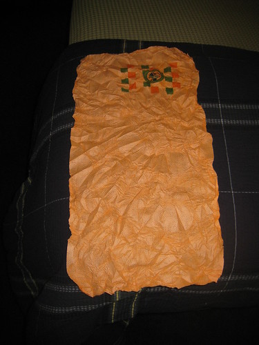 Lightload Towel