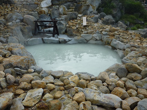 Deposito de agua sulfurada Kawaramachi