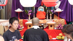 Priest Chanting
