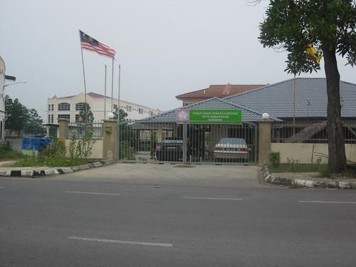 Pusat Anak Permata Negara
