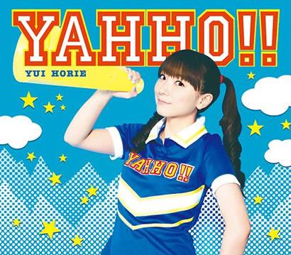 Nipponsei gakuen utopia manabi straight! character mini album vol 1 amamiya manami horie yui
