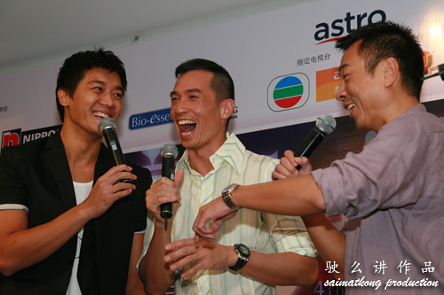 Moses Chan 陈豪, Wayne Lai 黎耀祥 and Chris Lai Lok Yi 黎诺懿