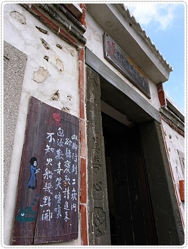 二崁古厝群 (11)