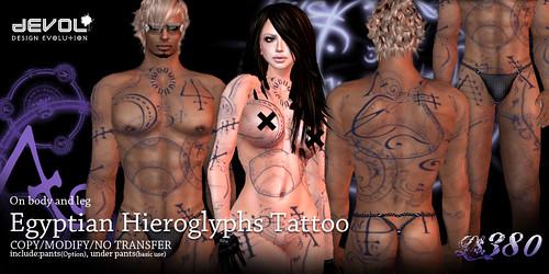Egyptian Hieroglyphs Tattoo copy/modify/no transfer