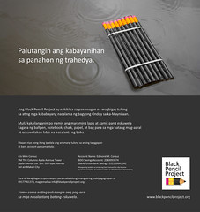 black pencil project's pencil drive