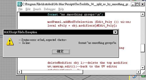 TexTools 2.91 error01