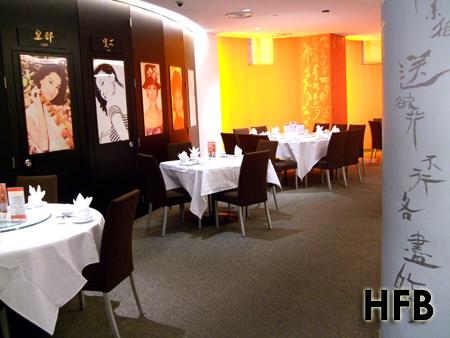 Cathay Restaurant (3)