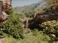 Водопад Орфея