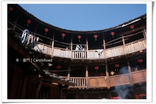 20090208_Xiamen_298