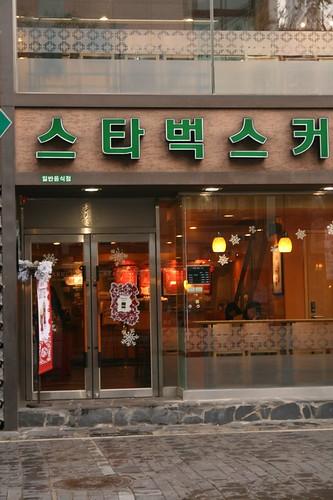 2009-11-24 Seoul 078