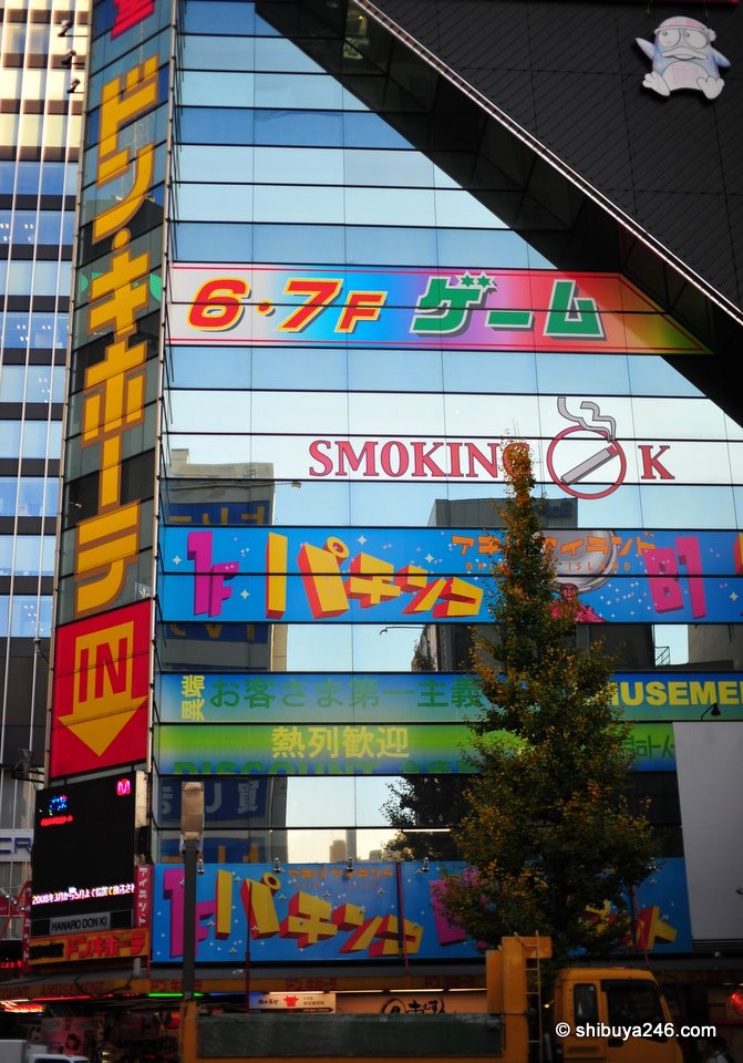 Don Ki Hote ドンキホーテ and a mixture of pachinko and games in this amusement store building.