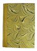 Front cover of binding of Albertus Magnus [pseudo-]: Secreta mulierum et virorum cum commento