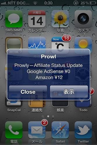 Affiliate-info-push-prowl