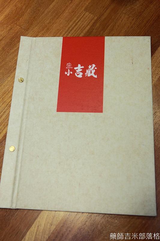 yoshikura188_042