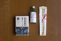 IMGP5553-14 (zunsanzunsan) Tags: 歌舞伎 神社 酒田市 黒森 黒森日枝神社 黒森歌舞伎