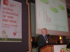 XXXII Congreso Mundial de la Viña y el Vino