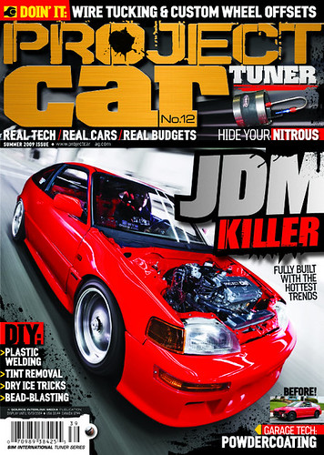 Project Car #12 Cover