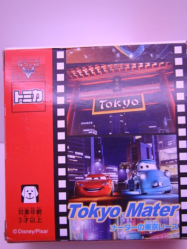 Tomica CARS Tokyo Mater and Lightning McQueen