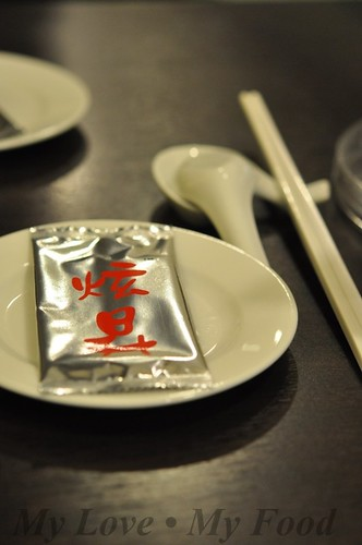 2009_09_12 Xuan Xin 005a