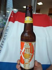 品川懸麦酒
