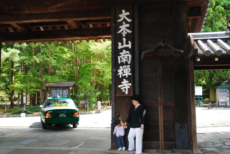 京都-0323