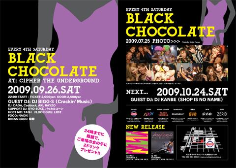 Black Chocolate -メガネ Night- 2009/09/26