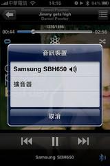iPhone音訊裝置