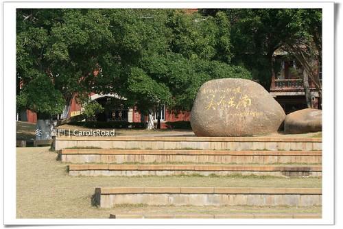 20090206_Xiamen_025