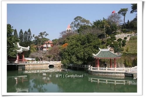 20090207_Xiamen_124