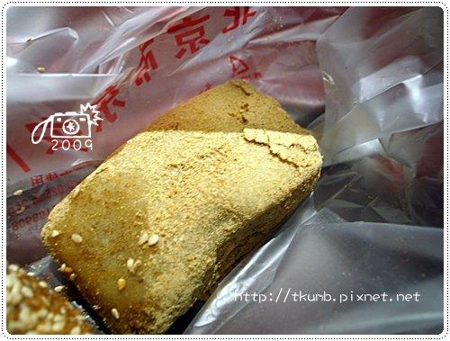 王府井小吃街 (10)
