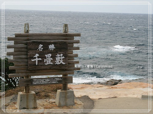 2009-12-13 和歌山 057 R